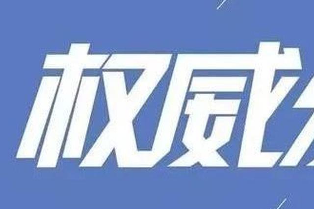 管制通告|6月7日、8日高考 桂林这3条路段将管制