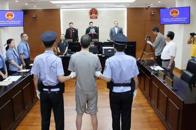 男子持械行凶致1死14伤 一审以故意杀人罪被判死刑