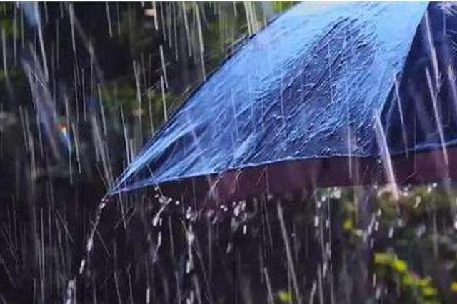 新一轮降雨过程来临 广西12个市都有雨!出门要带伞