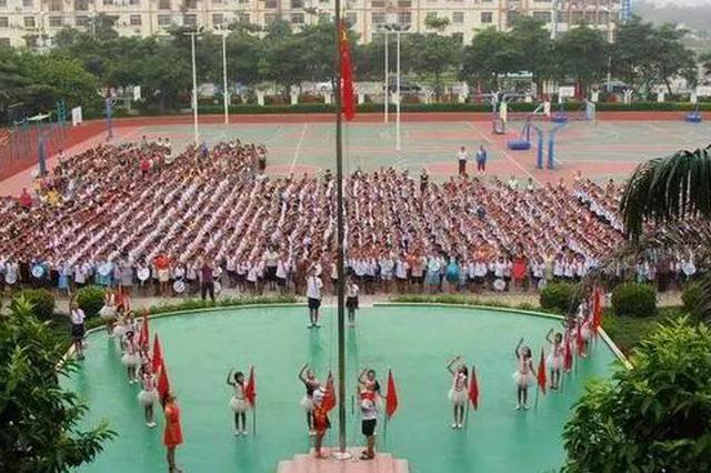 贵港城区中小学学区划分出炉 看看你家对应哪所学校