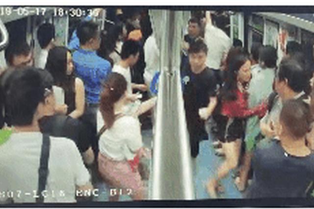 """地铁喊""""趴下""""引发恐慌 5名犯罪嫌疑人被批准逮捕"""