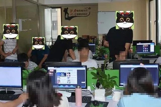南宁打掉一个网络赌博团伙 19人落网涉案金额数百万