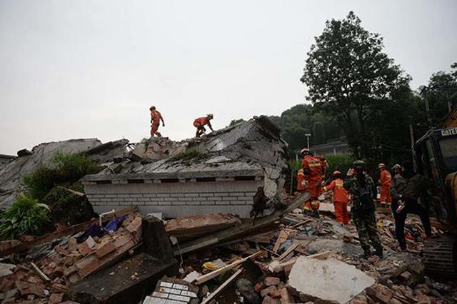 生态环境部:宜宾地震后无次生突发环境事件发生