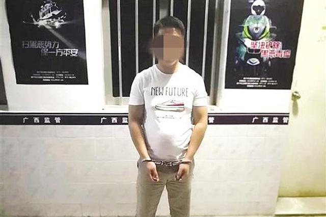 因情感纠纷两男子出昏招报假警 被行政拘留