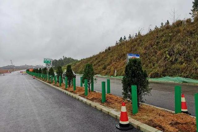 广西再添一景色秀美旅游公路 阳鹿高速主线施工完成