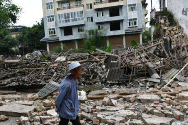 应急管理部:紧急调拨救灾物资已全部运抵灾区