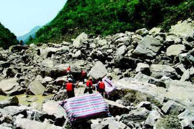 这个山体坍塌现场施救结束 事故致5人遇难