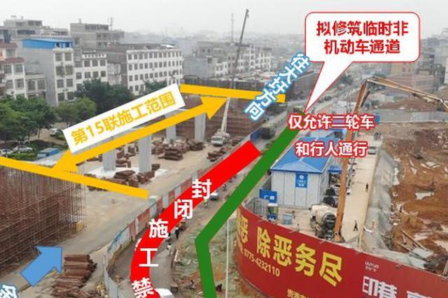 贵港这个路段明晚进行全封闭交通管制 请注意绕行