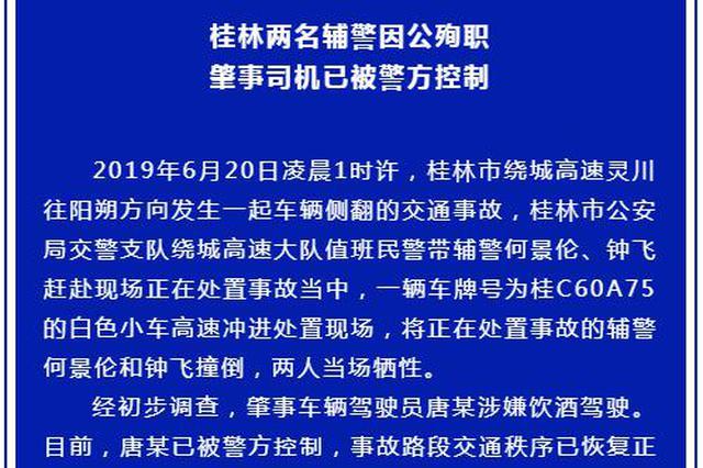 http://n.sinaimg.cn/gx/transform/266/w640h426/20190620/cefd-hyrtarw6215465.jpg