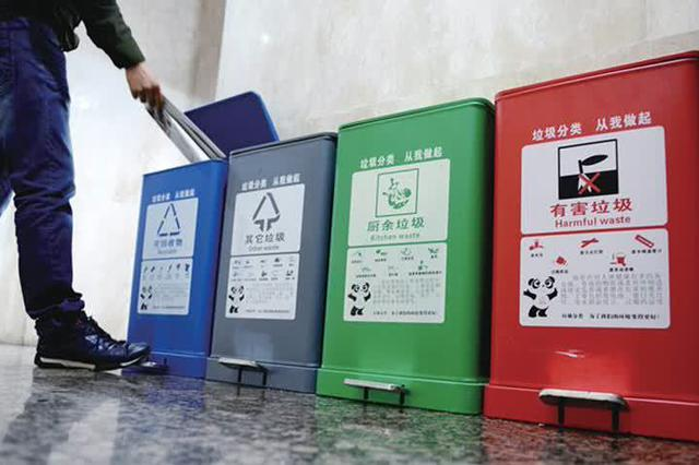 今年广西将全面启动设区城市生活垃圾分类工作