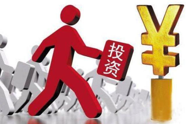 1-5月南宁553个重大项目完成投资246.44亿元