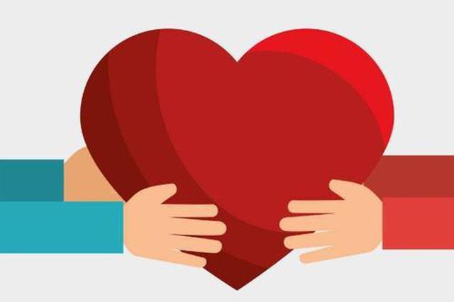 广西出台意见 符合条件群众一年最高可获5万元救助