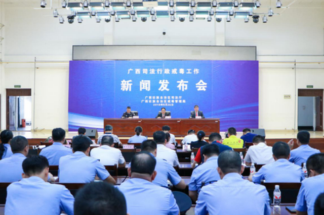 广西近五年司法行政戒毒工作亮点纷呈