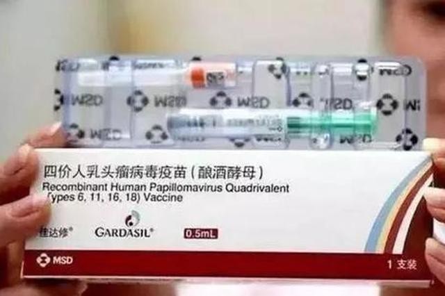九价宫颈癌疫苗来啦!预计7月中旬到贵港