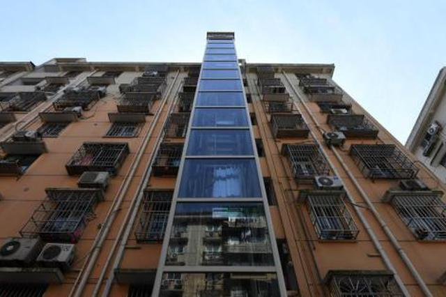 南宁老旧小区加装电梯 7层住宅拟补助上限为15万/台