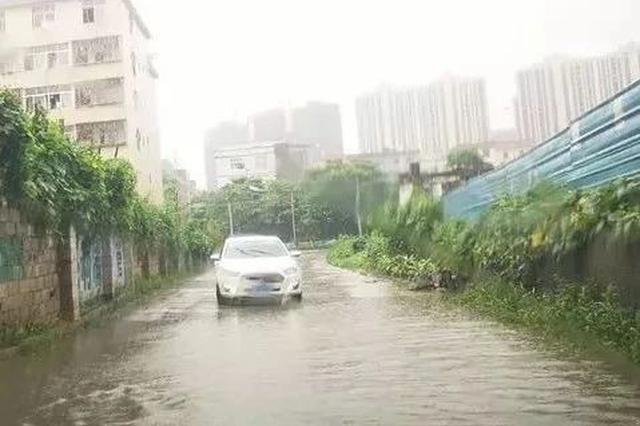 贵港近期雨水较多 这些安全小知识你一定要牢记