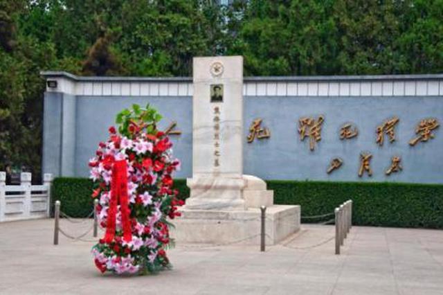 广西全州县:一家人守护红军烈士墓85年