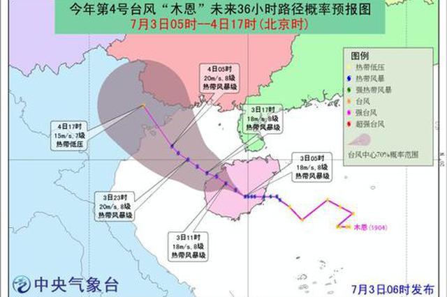 南宁将迎今年首场台风雨 广西拉响台风蓝色预警