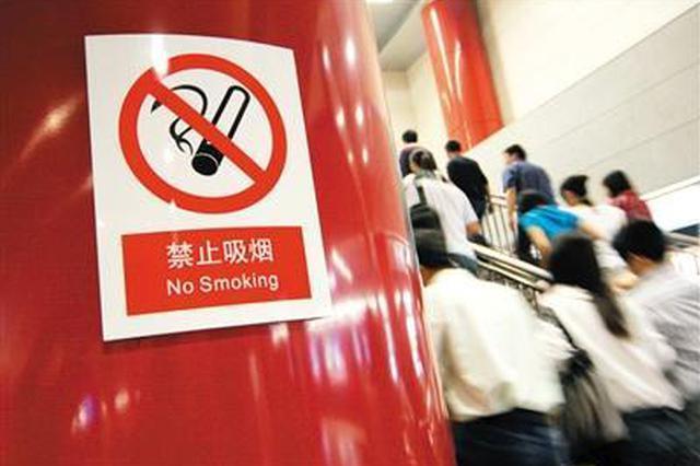 """""""瘾君子""""在南宁地铁站公厕吸烟 报警器鸣响被抓"""