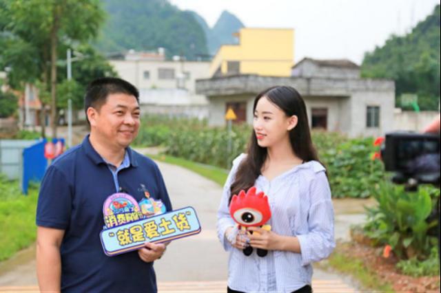 上林县龙贵村因地制宜发展特色扶贫产业 助推脱贫攻坚