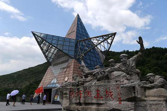 探访湘江战役|他们,找到3000多个红军烈士的名字