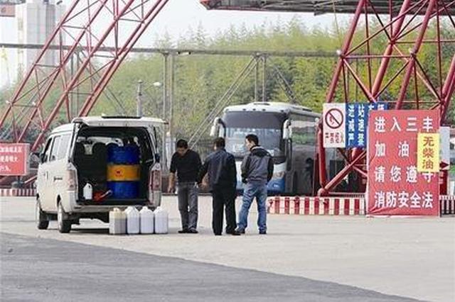 """面包车非法运输售卖汽油 微型""""加油站""""被查"""