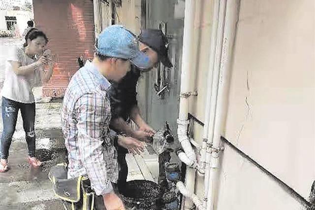 出租房改成9室9卫 楼下变水帘洞!被强制断水断电