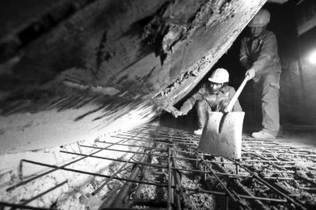 高薪招工非洲挖隧道 集中交费后才知被骗