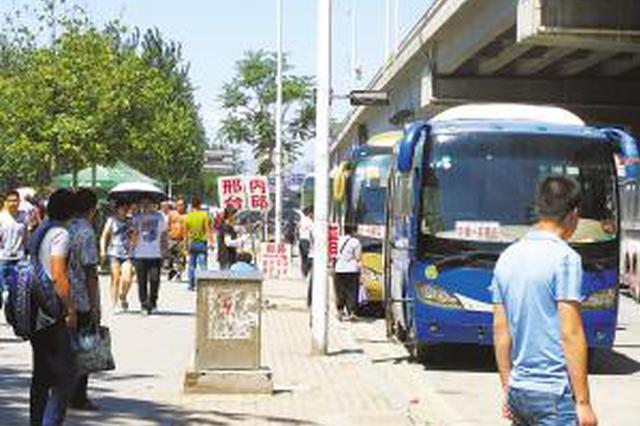 南宁整治客运班车、旅游包车 站外揽客被严查