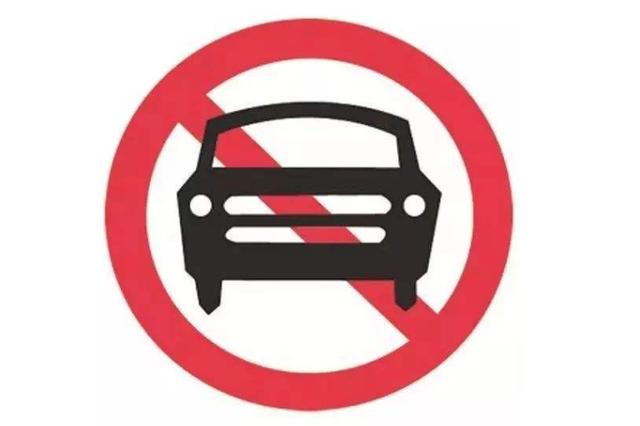 南宁机场高速T2线520米路段实施临时限制交通措施