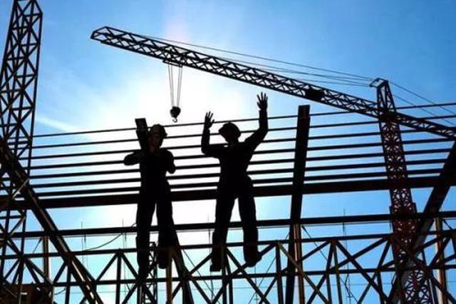 南宁市下达2019年基建计划 多个民生项目列入计划