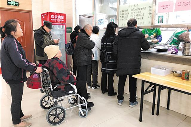 南宁5类老人可享居家养老上门服务 无需申请免费获得