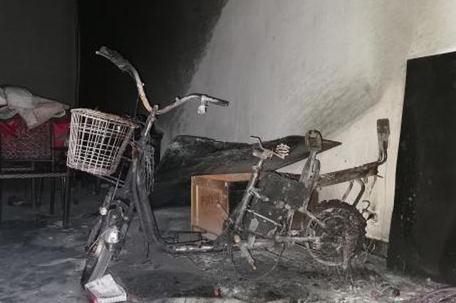 电动车持续充电一周引火灾 车主被处罚款500元