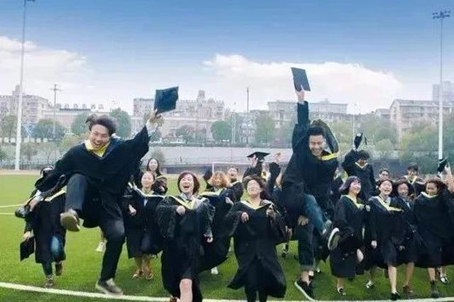 贵港学子们:最新最全高校学生资助政策来了