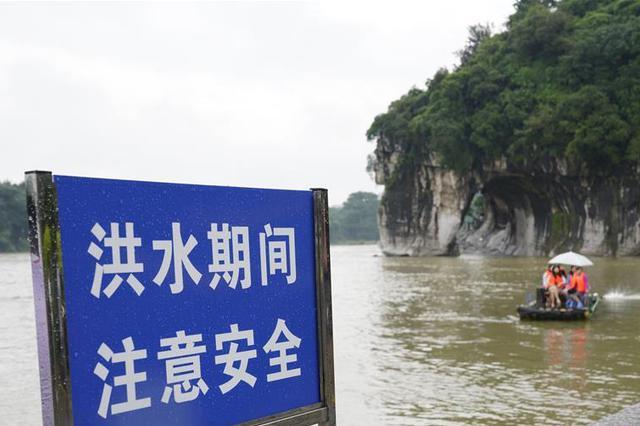 """暴雨侵袭国际旅游胜地 广西桂林旅游业遭受""""洪灾"""""""