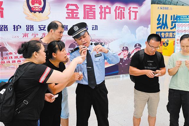 这些行为违法!携管制刀具进车站 南宁13名旅客被罚