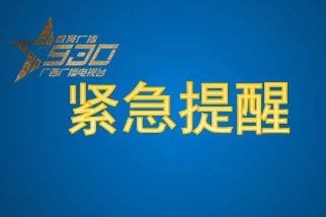396人死亡!广西公布最新传染病疫情 这些疾病要当心