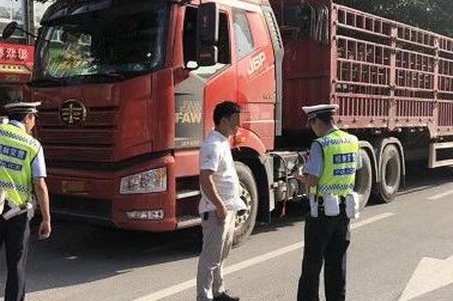 桂林中南片区除隐患 2天查处交通违法300余起