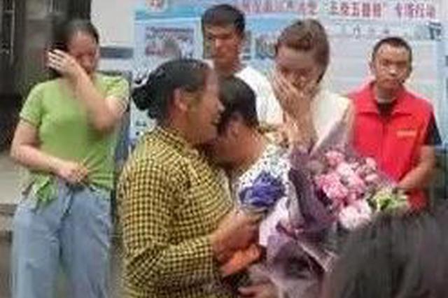 泪奔!被拐女子寻亲31年 百色民警帮她找到家人