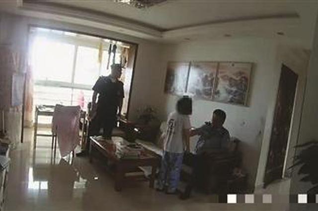 父亲教育小孩大吼大叫 吓到孩子也吓得邻居报警