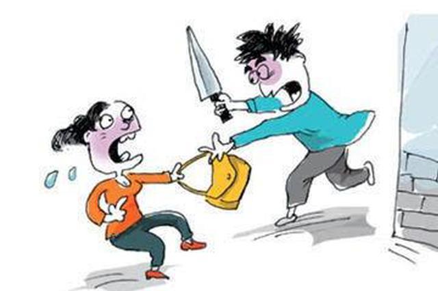 男子为谋财不择手段 竟然抢劫亲姑姑被起诉