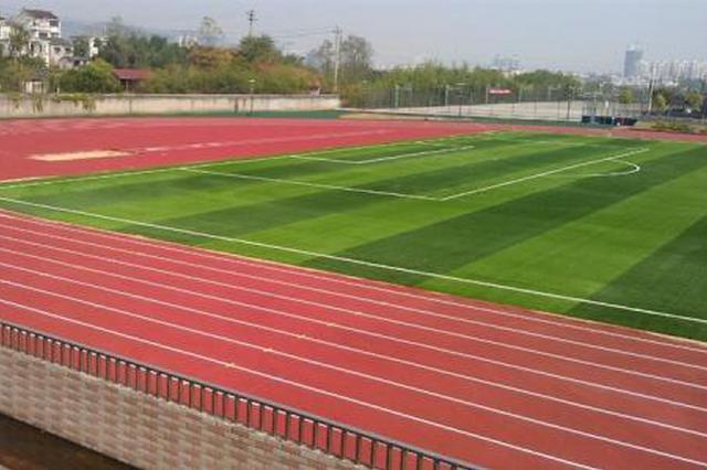 广西将大力推进体育场馆设施免费、低收费开放