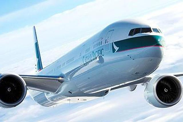 南宁至海口航班每天加密至8-9趟 覆盖早中晚全时段