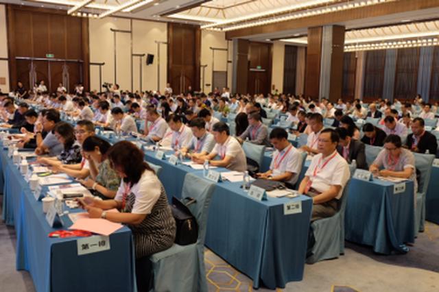 """中国-东盟商务与投资峰会""""东融""""发展论坛成功举办"""