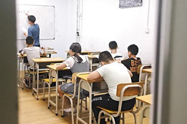 """培训机构助推""""超前学"""" 有教师补课一暑假可挣百万"""