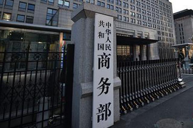 东盟成第二大贸易伙伴 商务部:愿进口更多东盟商品