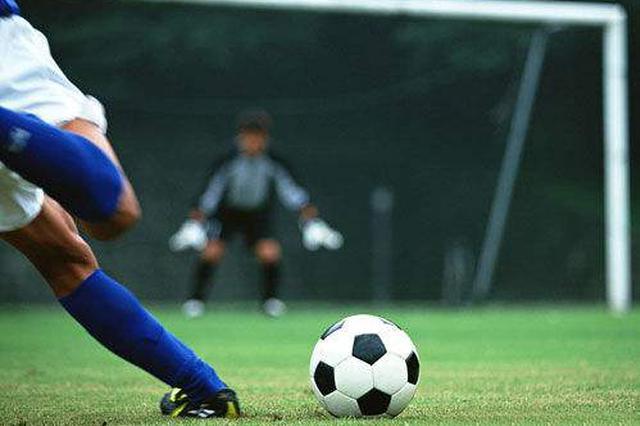 南宁足球赛事再起 100支队伍将激战一个月