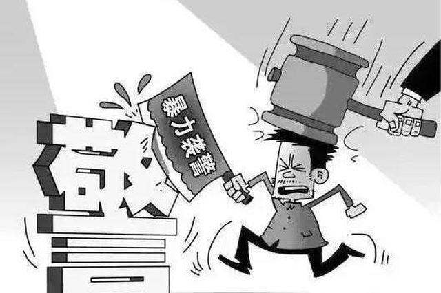 横县一父子占道经营又袭警 妨害公务双双领刑罚