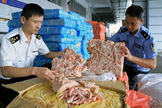 冻牛肉冻鸡爪……桂林海关查获4.2吨无合法来源冻品