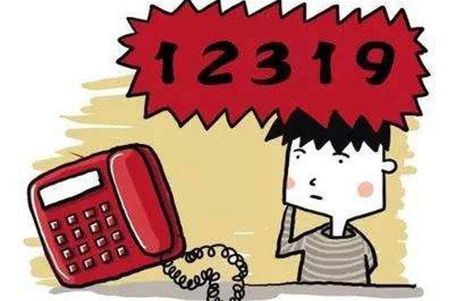 南宁今年二季度12319接获投诉 无证占道等问题成焦点